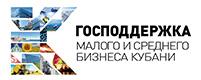 Малое и среднее предпринимательство Краснодарского края